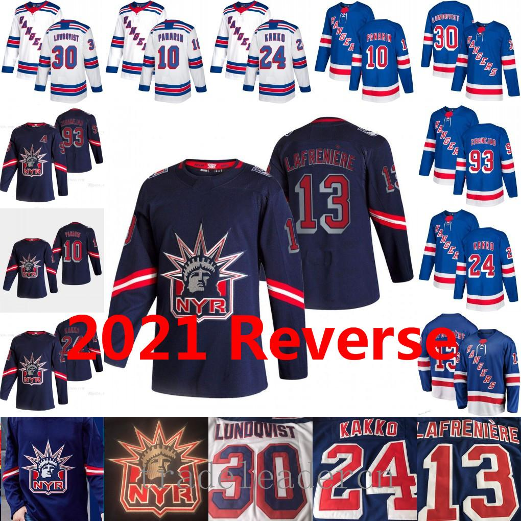 2021 Reverse NY New York Rangers Alexis Lafreniere Kaapo Kakko Artemi Panarin Henrik Lundqvist Mika Zibanejad Home Allber Blue Hockey Jerseys
