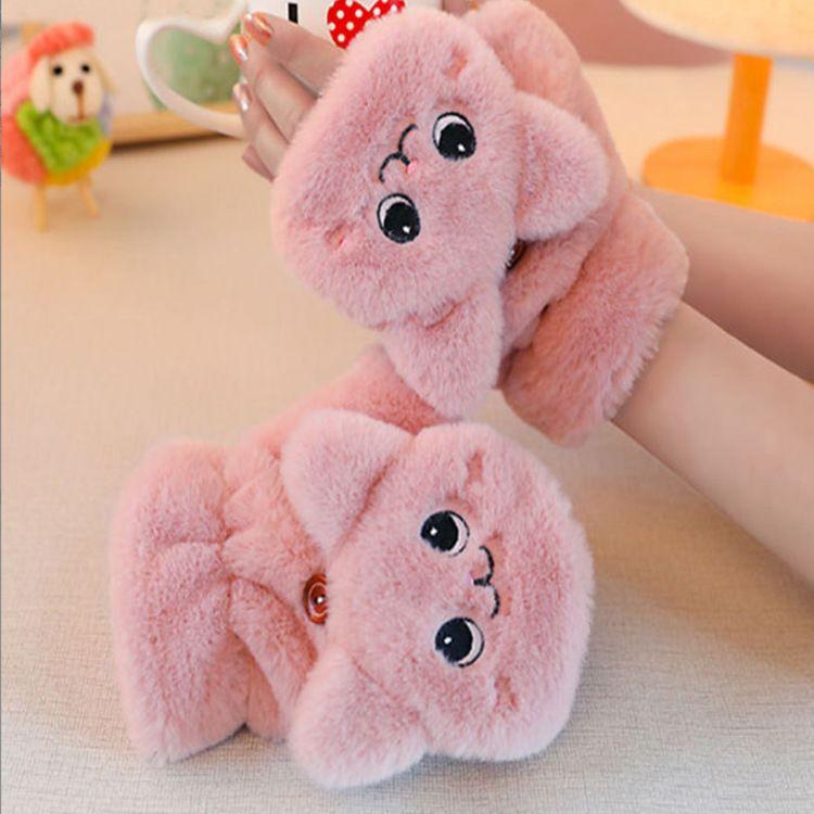 Мультфильм кланяя перчатки осенью и зимой милый и сладкий плюс бархатные густые теплые и холодные перчатки 201104
