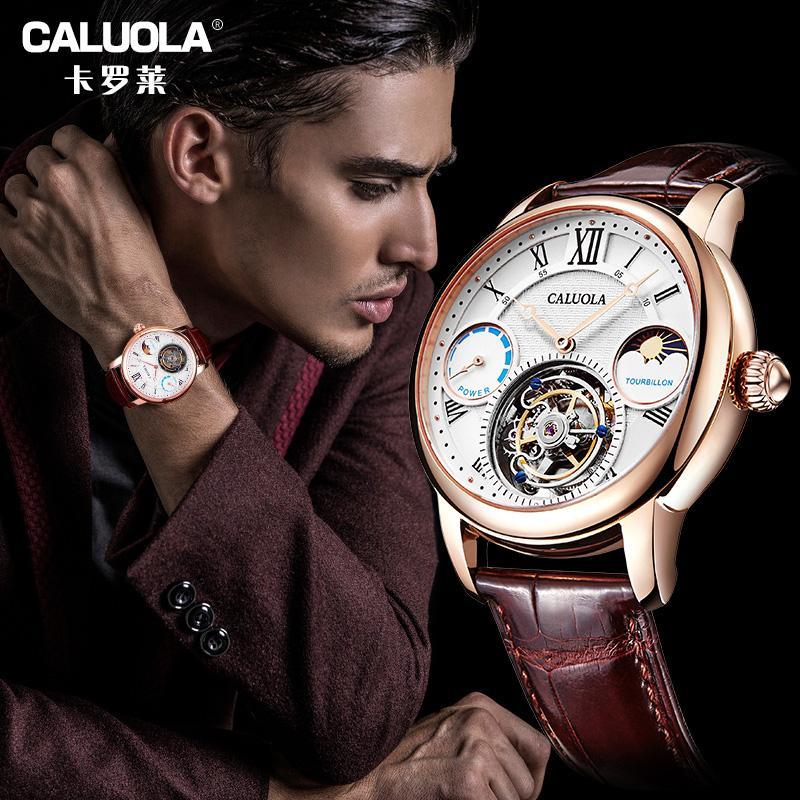Женденское сокровище Caluola Tourbillon Mechanical мужские часы ремень мужские часы знаменитый бренд аутентичные мода бизнес водонепроницаемый
