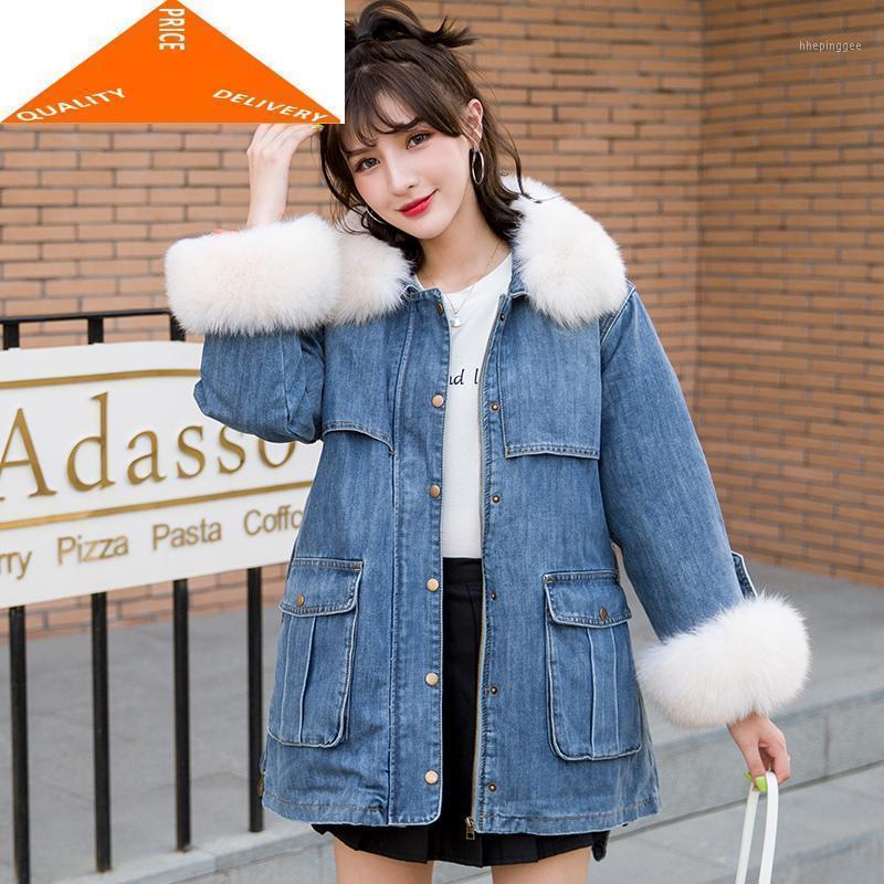Женщины Даун Парки осень зима женская большая меховая воротник джинсы пальто женский корейский теплый уток куртка винтаж толстый TOP 927921