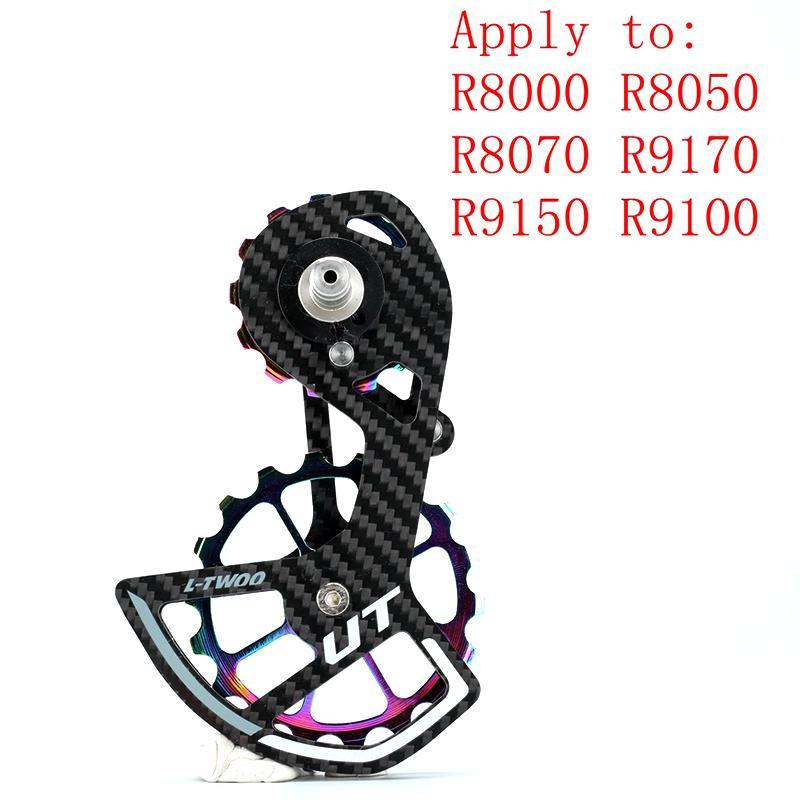 Fibra de Carbono Cerâmica 18t Traseira Derailleur Guia placa, grande roda guia, grande perna de frango, 7 cores de cores compatível com sh