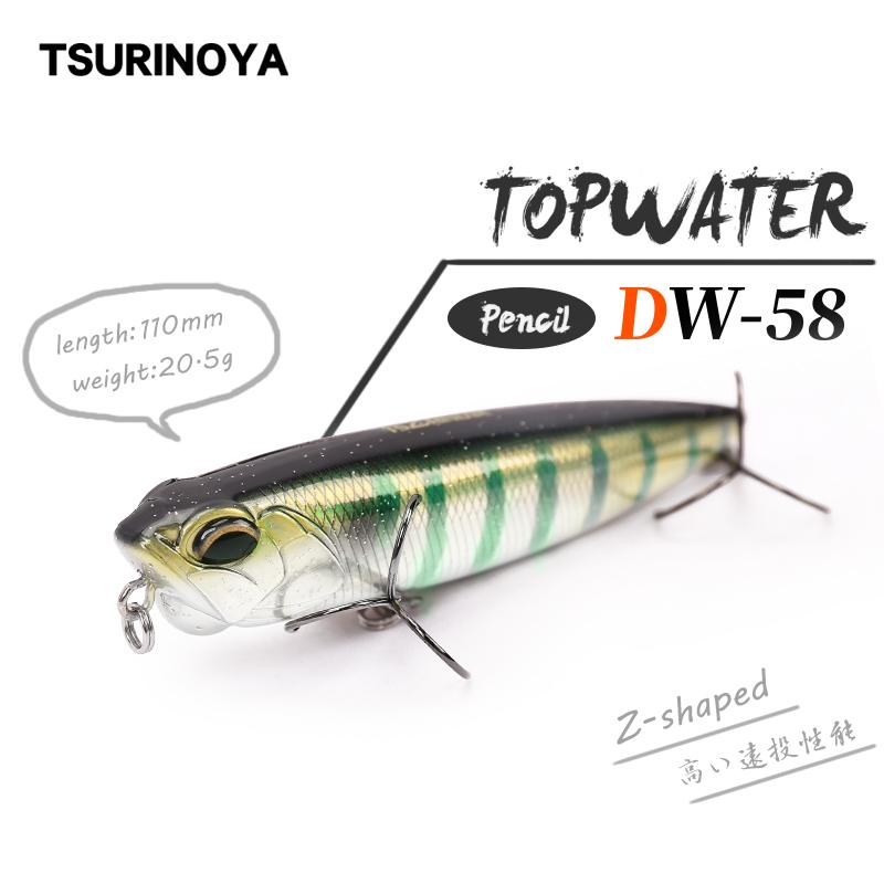 TSURINOYA Fishing Lure DW58 Top water Pencil 110mm 20.5g Z-Shaped Floating Pencil Articial bait Bass bait Snakehead Lure