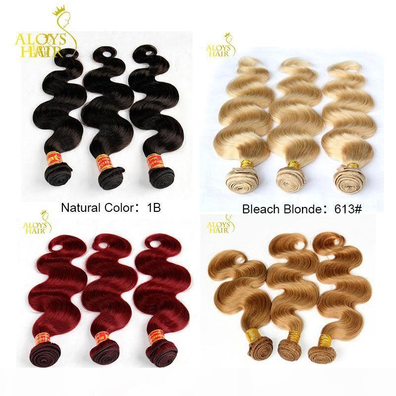 Brazilian Virgin Hair Body Wave 3Pcs Natural Black Honey Blonde 27# Bleach Blonde 613# Burgundy Red 99J Human Hair Weave Bundles Double Weft