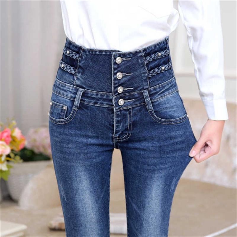 Тонкие талии джинсы корейские женские ноги карандаш брюки черные женщины джинсы высокие талии упругие брюки женщин плюс размер тощий джинс LJ201030