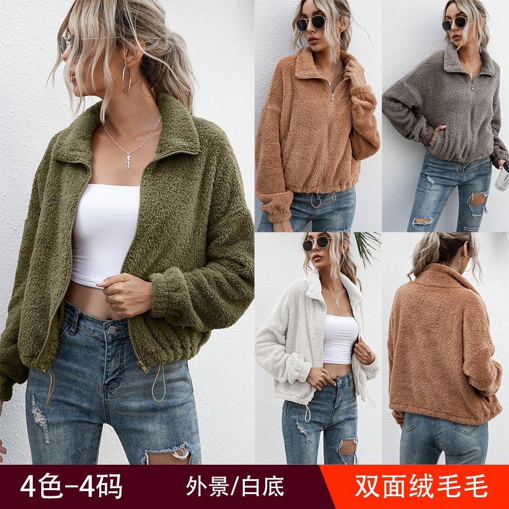4Colour S-XL 여자 카디건 짧은 코트 스웨터 착실히 보내다 재킷 점퍼 옷깃이 잘립니다 최고 졸라 매는 끈 코트 여성 37623918284070