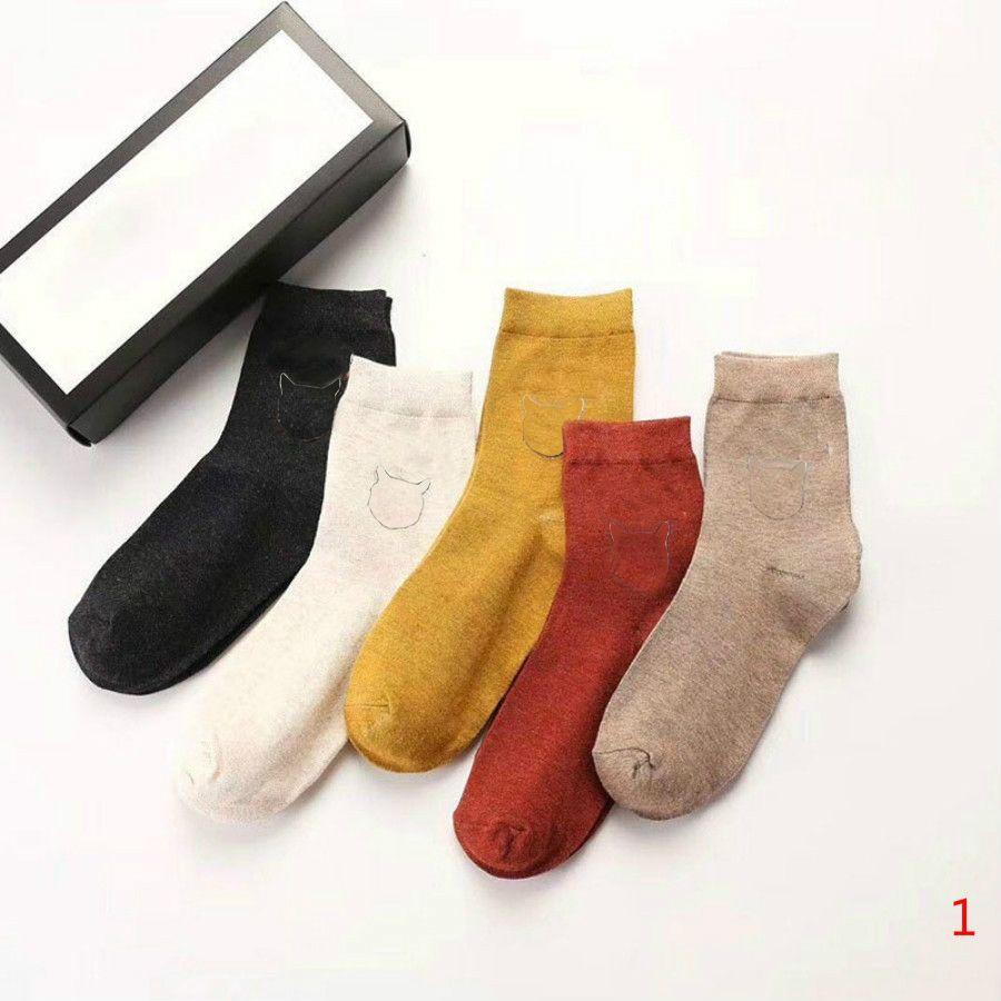 Tops hommes chaussettes 2020 Nouveaux élégants chaussettes respirantes designeur tendance tendance Femmes femmes Tuyau de chaussette décontractée 2 style
