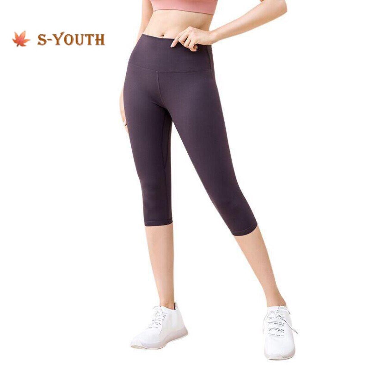 2020 Summer High Waist Sanding Nude Yoga Pants Women Hip Lifting Exercise Fast Drying Fitness Pants Tight Pants