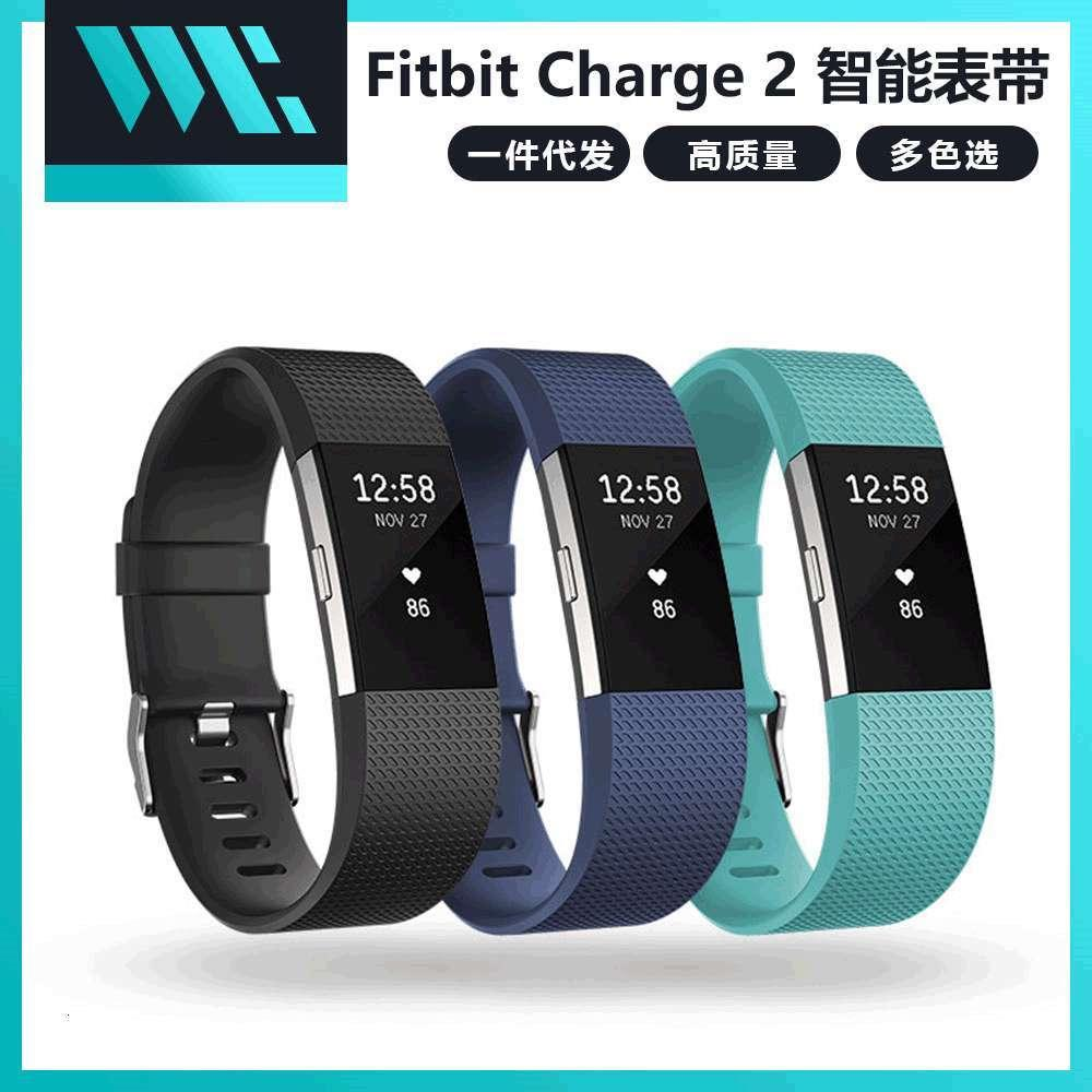 Fitbab charge2 Bracelet replac Wristb