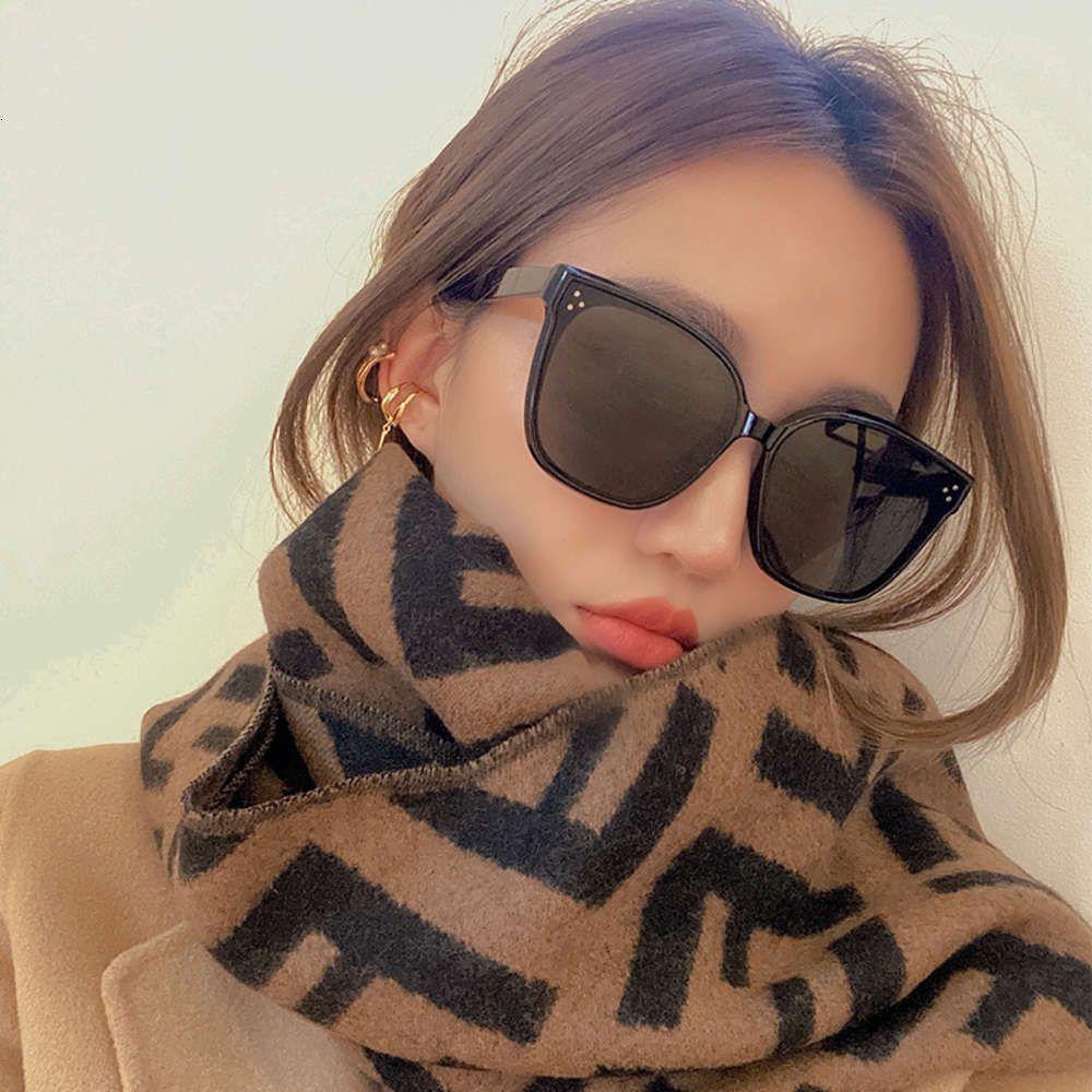 Sonnenbrillen und GM-Sonnenbrillen der Männer, koreanische Anti-Ultraviolettbrille der Frauen