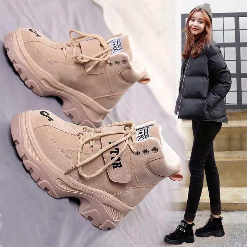 Nouvelle protection 2021 Résistant à la neige à porter des semelles femme chaude et bottes de marche d'hiver BIG 35-39 TZHD