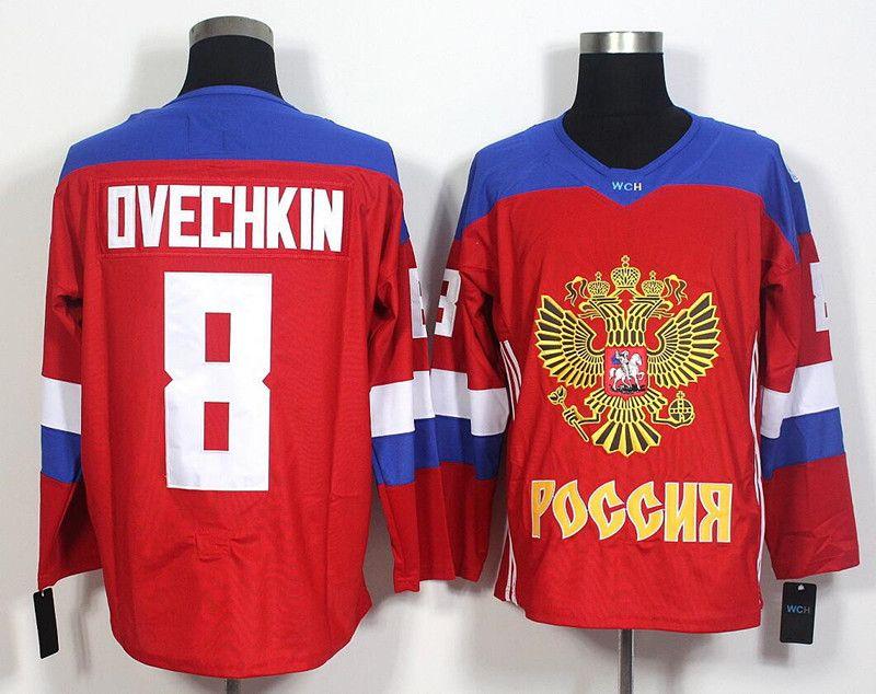 2016 Copa del Mundo Hockey sobre hielo Jerseys Rusia Alex Ovechkin Jersey Rojo 72 Artemi Panarin 13 Pavel Datsyuk 71 Evgeni Malkin 91 Vladimir Tarasenko