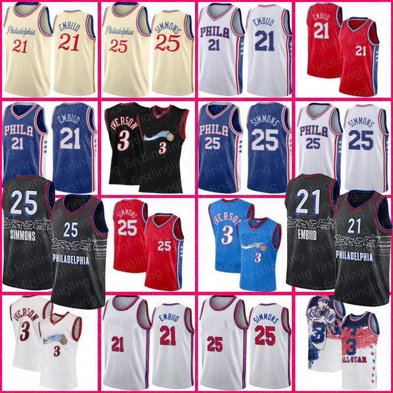 Бен 25 Симмонс Джерси Джоэл 21 Embiid Philadelphias Allen 3 Iverson Al 42 Horford Julius 6 Serving Retro 2021 Новый Сезон Мужчины Молодежь