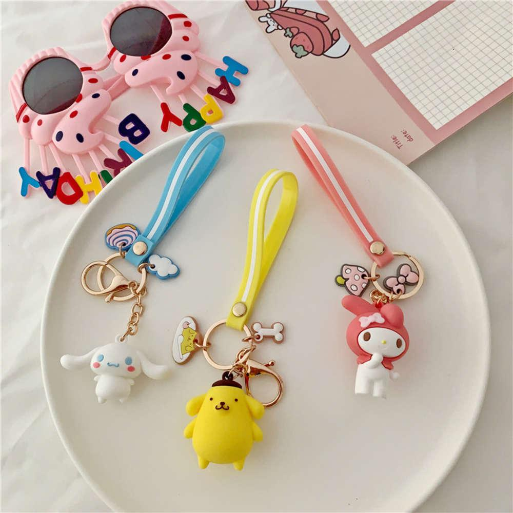 Мультфильм милый белый ключ цепь бантом кролик маленький желтый собака школьная сумка кулон