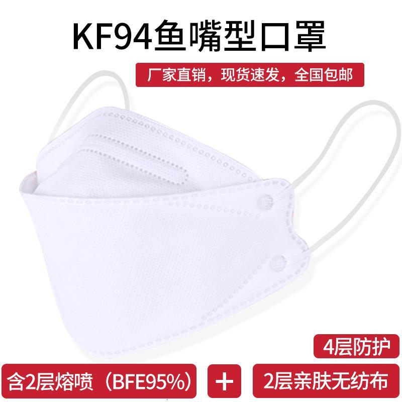 Salgueiro da versão de máscara kf coreana preta com quatro camadas de proteção contra poeira e neblina atacado203