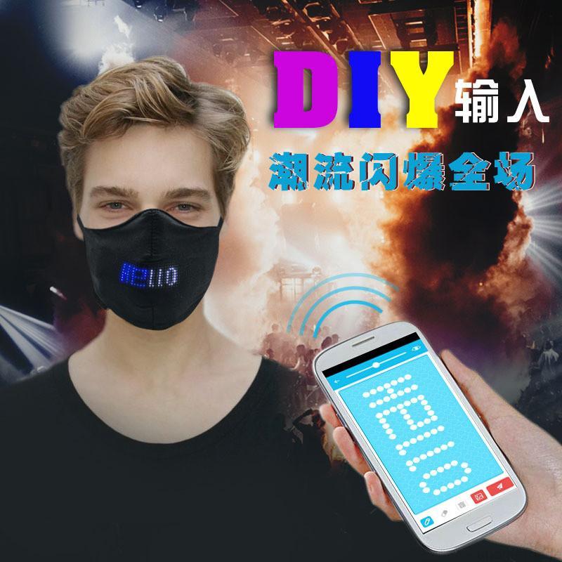 APP LED Aydınlık Ekran Bluetooth Kişiselleştirilmiş Bağlantı DIY Sihirli Maske Bar KTV Parti Karnaval