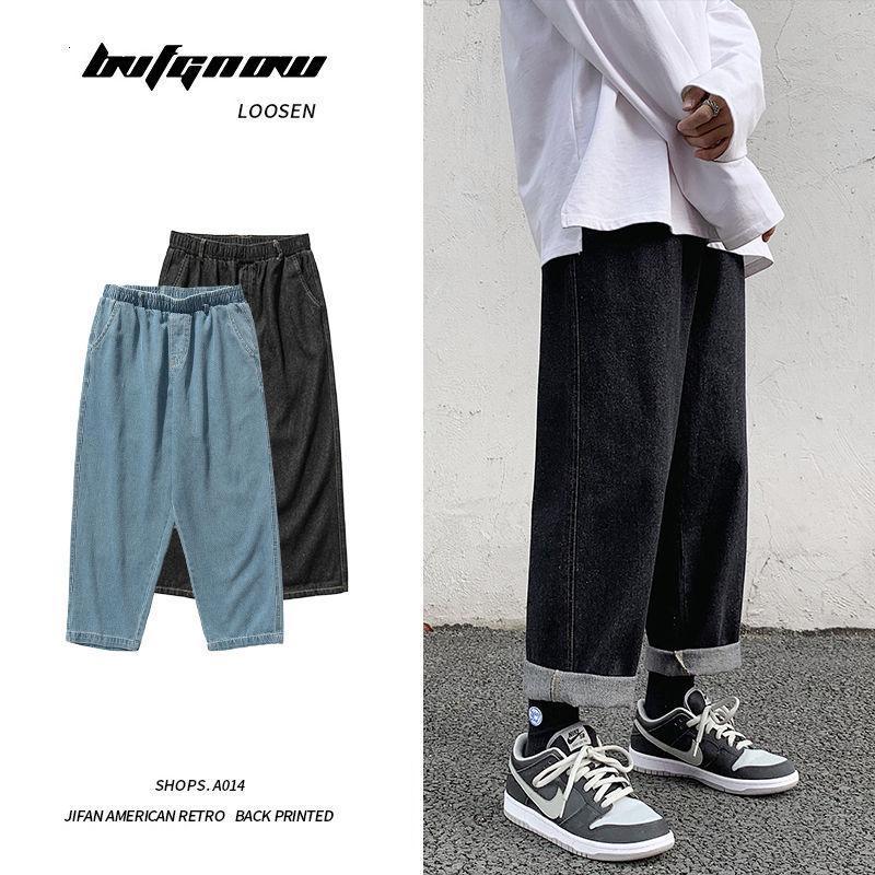 Erkek kot 2021 bahar ve kış ince düz renk artı boyutu düz pantolon gevşek rahat moda genç giyim