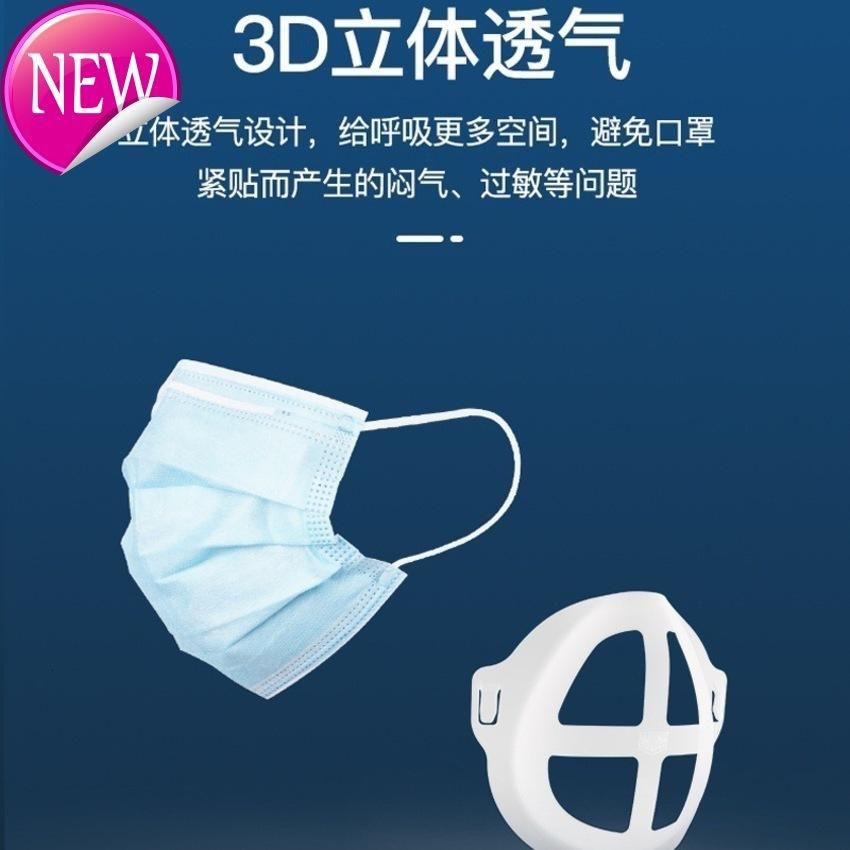 Artefato do respirador anti abafado e respirável Verão Proteção de Oxigênio Batom Strip Bracket 100R