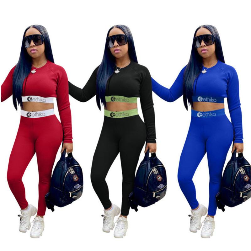 Women Tracksuit 2 Piece Set Designer New Solid Slim Print Letter Long Sleeve Trousers Outfits Ladies Street Jogging Sports Suit Lababy153