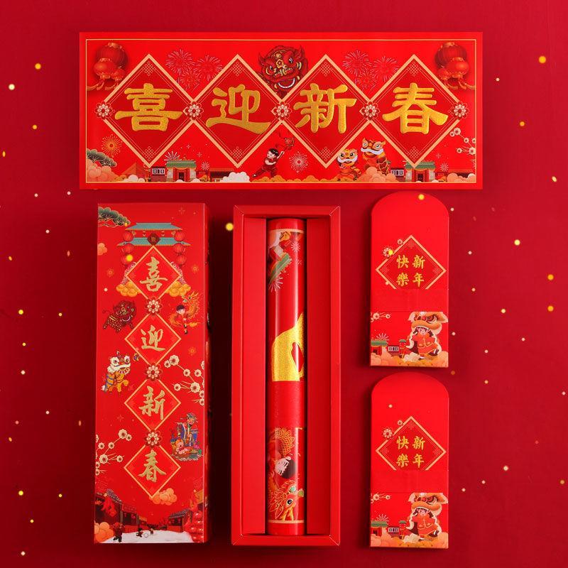20201205 2021 Couplet Primavera Festival Doce Saco de Presente Ano Novo Ano de Envelope Vermelho da Bênção de Boi Caráter Adesivo Decoração de Janela Cal