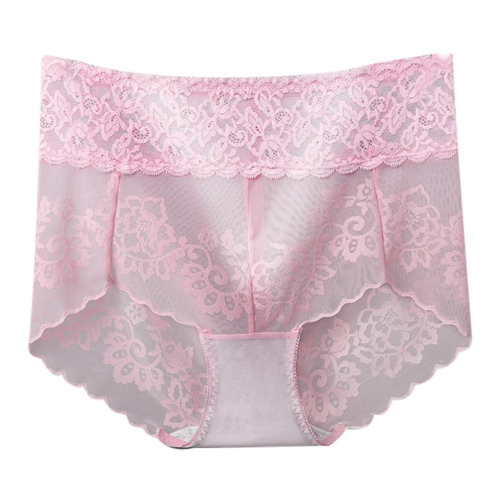 Dentelle sexy élégante couleur culotte de couleur massif doux et confortable sous-vêtements respirants à la taille haute taille Boxer féminin élastique Culotte