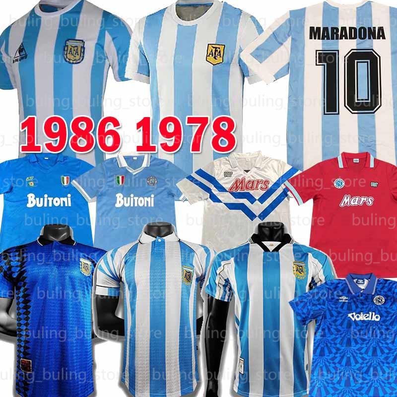 10 Maradona Best Quality 1978 1986 Argentina Home Soccer Jerseys Retro versione 86 78 Maradona CANGGIA Camicia da calcio di qualità Batistuta