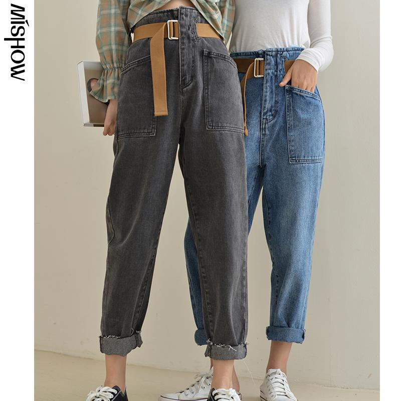 MISHOW 2020 Recuperar jeans de mujer Streetwear Single Long Demin Modo High Tail Broek Mujer Bodem MX20C2478
