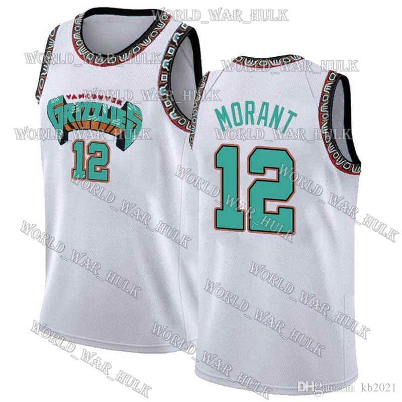 Ja 12 Morant Jersey Jaren 13 Джексон младший МемфисГрильсяМайки для баскетбола Мужской молодежный зеленый город Новый 2020 2021 Ретро сетка