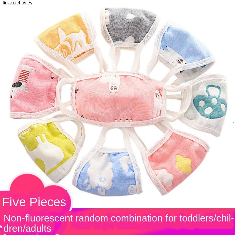Autumn Gauze Children's 5-piece Pure Parent-child Six-layer Baby Ordinary Mask Cotton Warm and Cold-proof