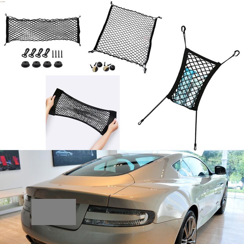 ل Aston Martin virage سيارة السيارات سيارة أسود الخلفية جذع البضائع الأمتعة المنظم تخزين العمودي النايلون عادي مقعد صافي