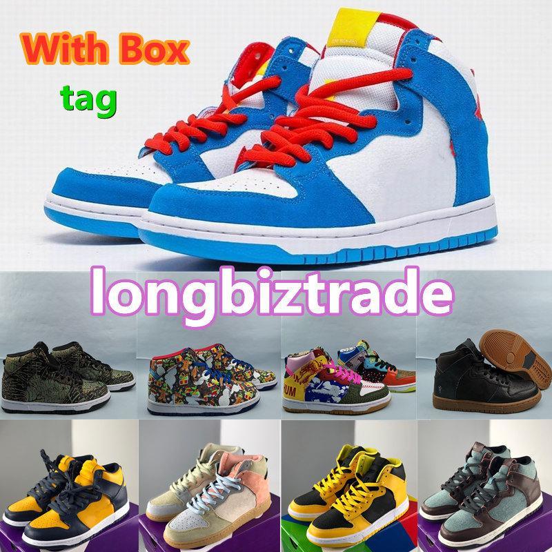 Barco rápido Pies cómodos suaves SB Dunk High Cut Moda Skate Shoes Mujeres Diseñadores Zapatillas Zapatillas de correr al aire libre