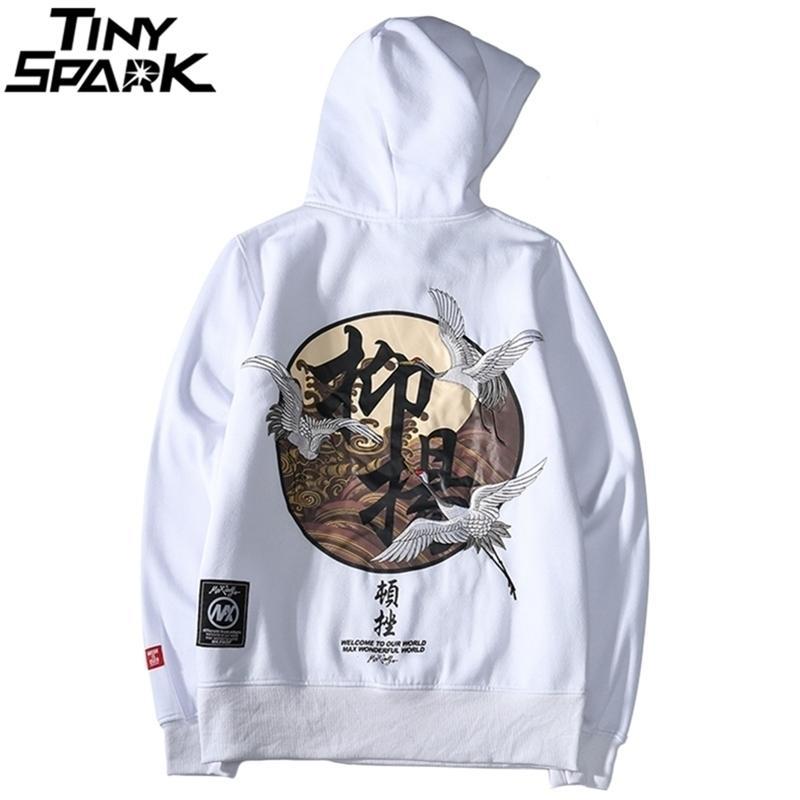 Мужчины хип-хоп Толстовка вышивка кран Harajuku Streetwear Hoodie Fleece Осенние хлопчатобумажные пуловер с капюшоном y201123