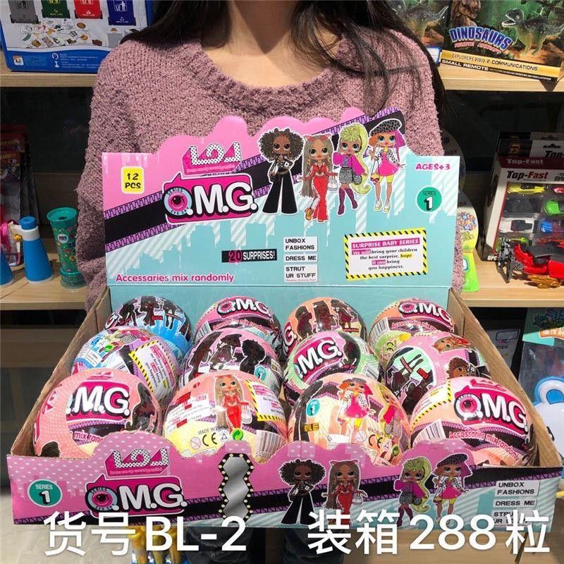 Girl Duct Угадайте счастливое яйцо сюрприз угадать догарное взрыв мяч смешной слепой коробок яичко принцесса девушка кукла игрушка ручной работы 2020christmas подарок