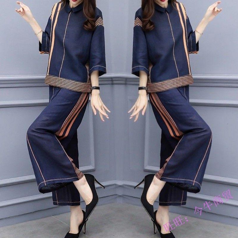 Dépouillé pour Vente en gros Vêtements pour femmes Pantalon coréen et Haut Femme Ensembles costumes Femmes 30nb