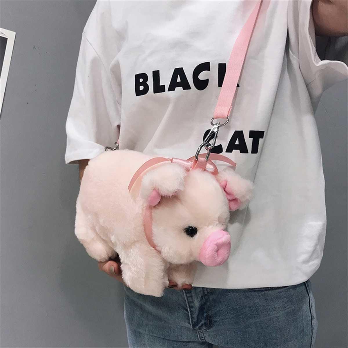 Симпатичные розовые женщины мультфильм свинья слинг пушистые животные кроссвяще