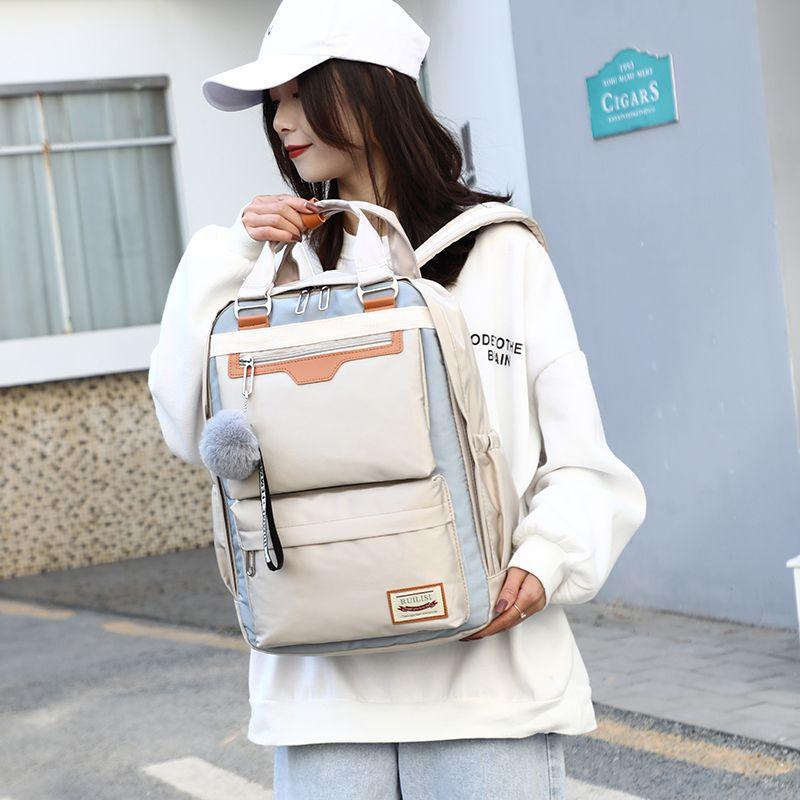 2019 New fashion cute Backpack Girls For Middle School Students Travel Shoulder Backpacks Kids Children Schoolbags Women Bag Q1113