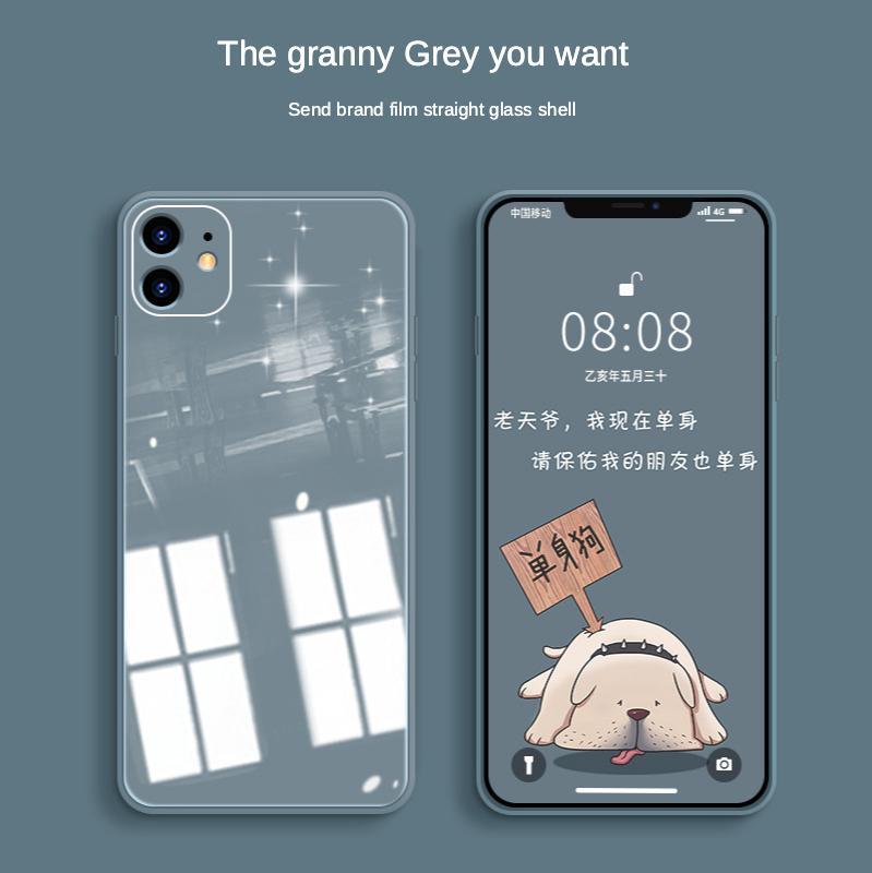 El nuevo vidrio líquido de borde recto, nuevo orificio fino es adecuado para la estuche de teléfono de iPhone 12 de alta calidad