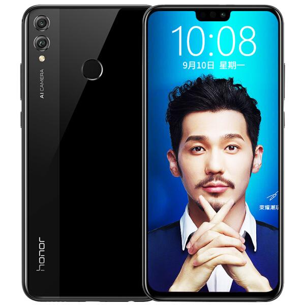 """Original Huawei Ehre 8x 4g Handy 4 GB RAM 64GB 128 GB ROM KIRIN 710 Octa Core Android 6.5 """"Vollbild 20MP Fingerabdruck-ID-Mobiltelefon"""