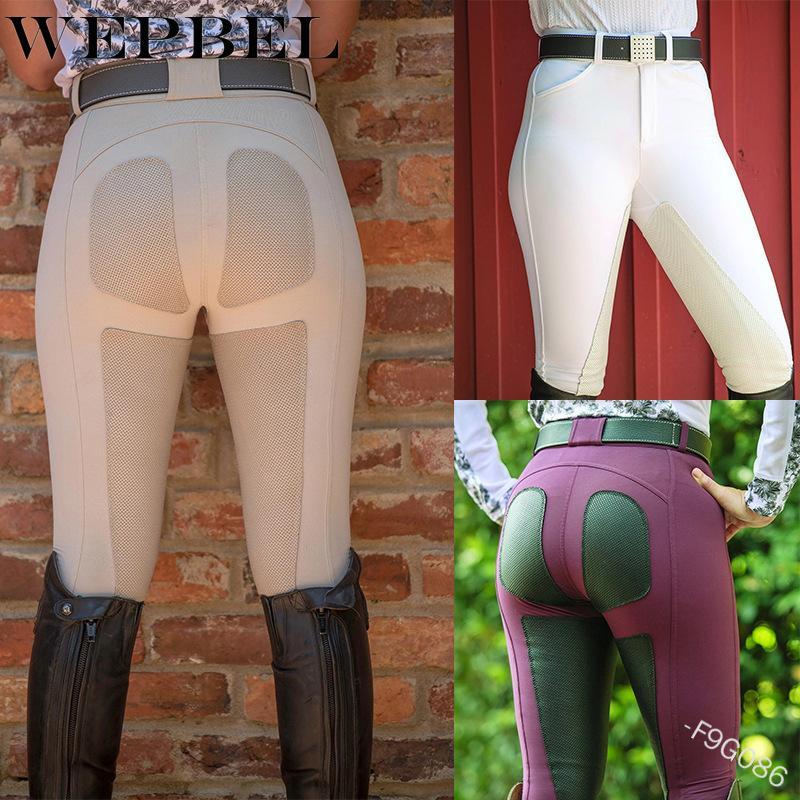 Женщины высокая талия эластичные конные брюки лошадь гонки худые брюки женские лошадиные езда кемпинг бегущий лазание бросок Q1230