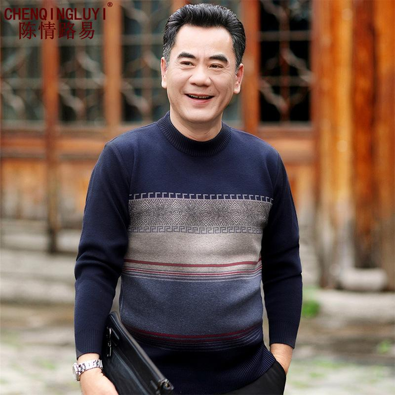 Утолщенные шерстяные мужские с длинным рукавом джокер джокер среднего возраста свитер зимний теплый самокольстворованный темперамент 2020 новый