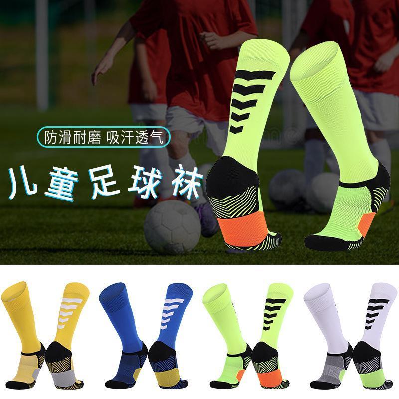 Kindersocken Sports Socken schwere Handtuchboden 1 Paar