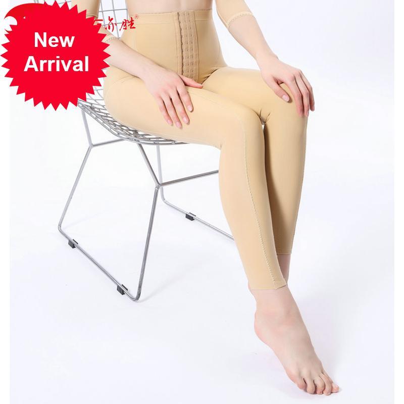 Yisheng Control Culotte Compression Pantalons de compression Pantyhose Bas pour la liposuccion de la forme du corps Post Chirurgie