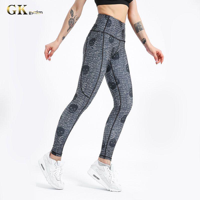 Gymkm Lady Stampato Sweatpants Elevata elasticità Push up Breaspable Yoga Pantaloni da Yoga Allenamento Fitness Allenamento Fitness Running Motion Pant Y1219