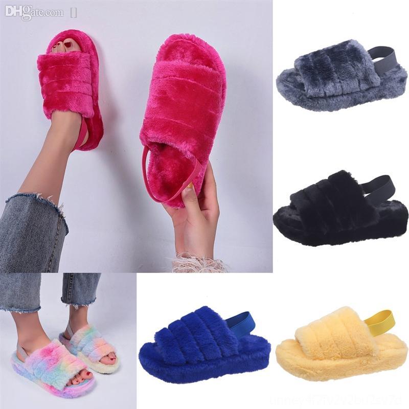 KJ3RS Rainbow Girls Sandals Дизайнер Детские Крытые Моды Тапочки Тапочки Малыш Летние Мальчики Flip Высокое Качество Домашнее