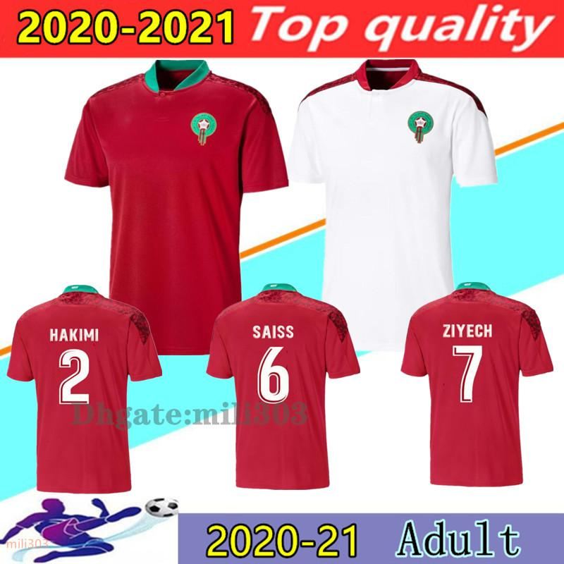 2020 2021 men's summer sports short sleeve shirt running fitness running quick-drying shirt best quality