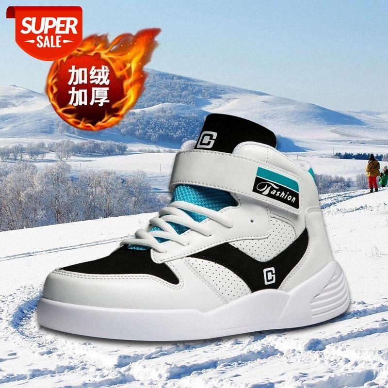 Мужская повседневная обувь зимняя мужская обувь мода спортивные ростки мужские повседневные белые теплые виды спорта 8 # F08U
