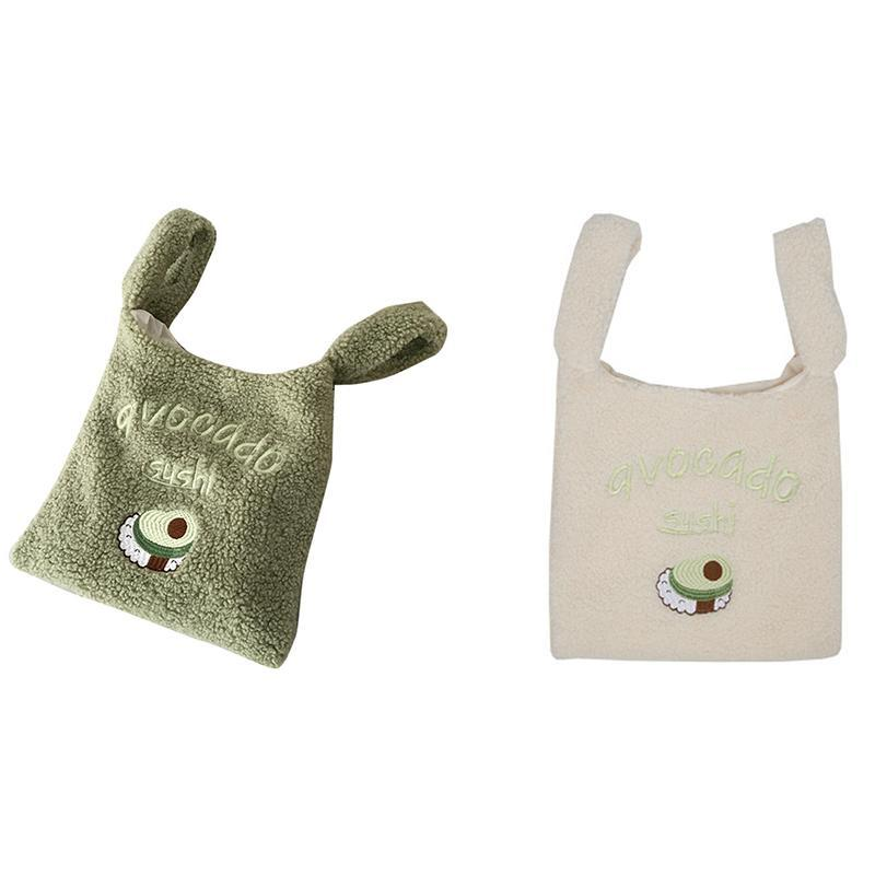Sac sac hiver maquillage maquillage fourre-tout peluche simple broderie petite mode cvqvb