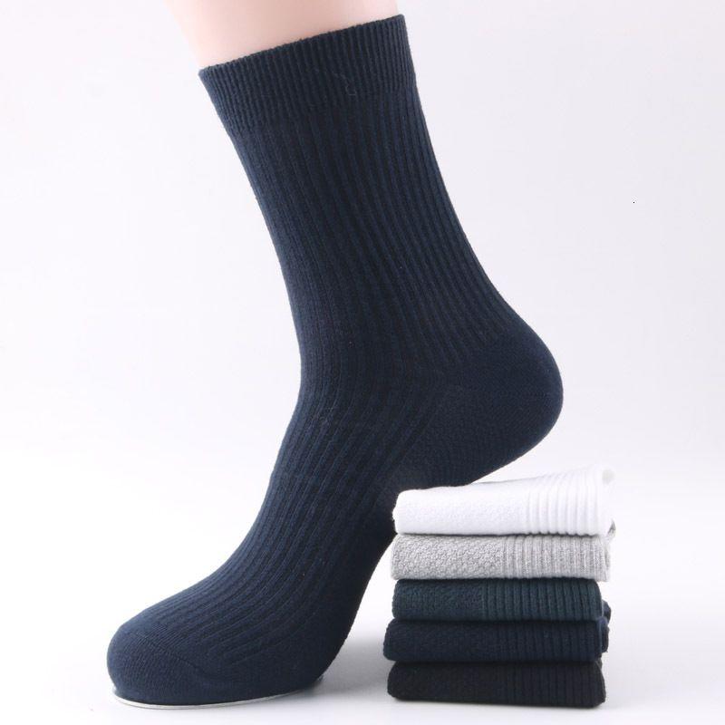 Муджи Осень и зима Чистый хлопчатобумажный средний трубку бизнес сплошной цвет двойной иглы мужские носки