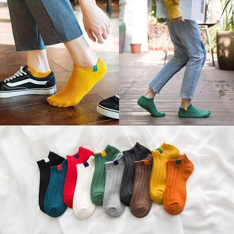 5 Pair/lot 10 Summer Fashion Strained Cats Boat Slippers Short Socks Men Low Cut Invisible Sock Maize