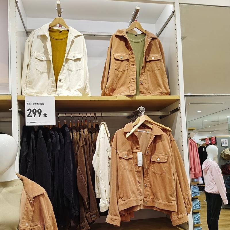Velluto a coste casuale Giacca giacca giacca prodotta dalla stanza adatta