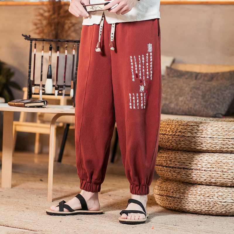 Männer Streetwear Harajuku Stickerei Harem Hosen 2020 Herren Hip Hop Track Pants Männliche Vintage Jogger Joggner Jogginghose